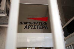 25η Μαρτίου: «Οδηγός ο αγώνας του ελληνικού λαού…» λέει η ΔΗΜΑΡ