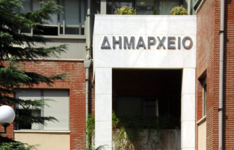 Να επιβεβαιώσουν τις ληξιπρόθεσμες οφειλές καλούνται οι δήμοι ώστε να πληρωθούν άμεσα | Newsit.gr