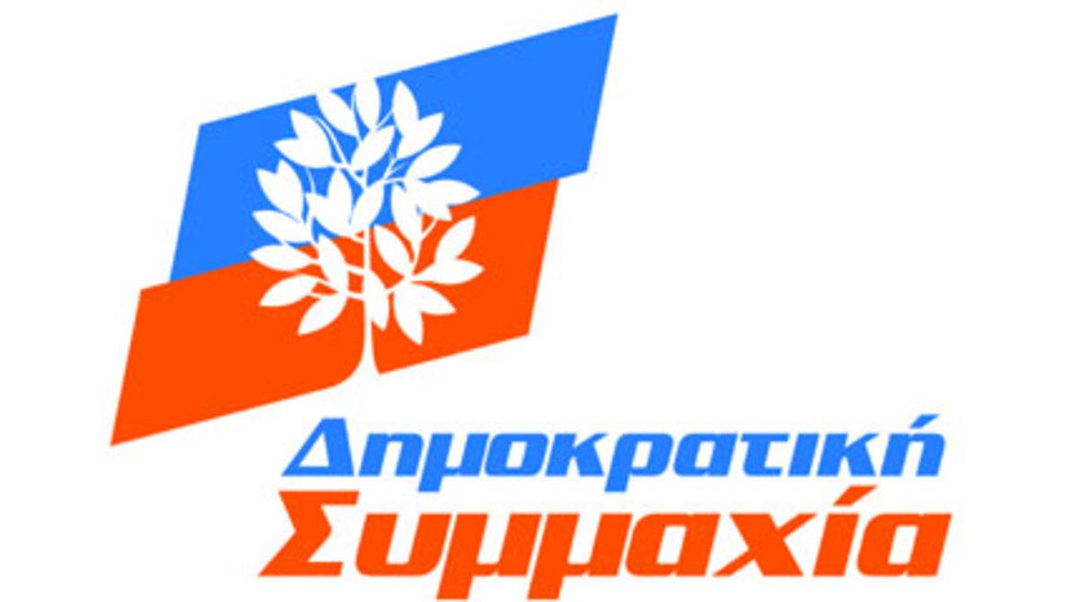 Δημοκρατική Συμμαχία: «Εξωτερικός παρατηρητής ο Παπανδρέου» | Newsit.gr