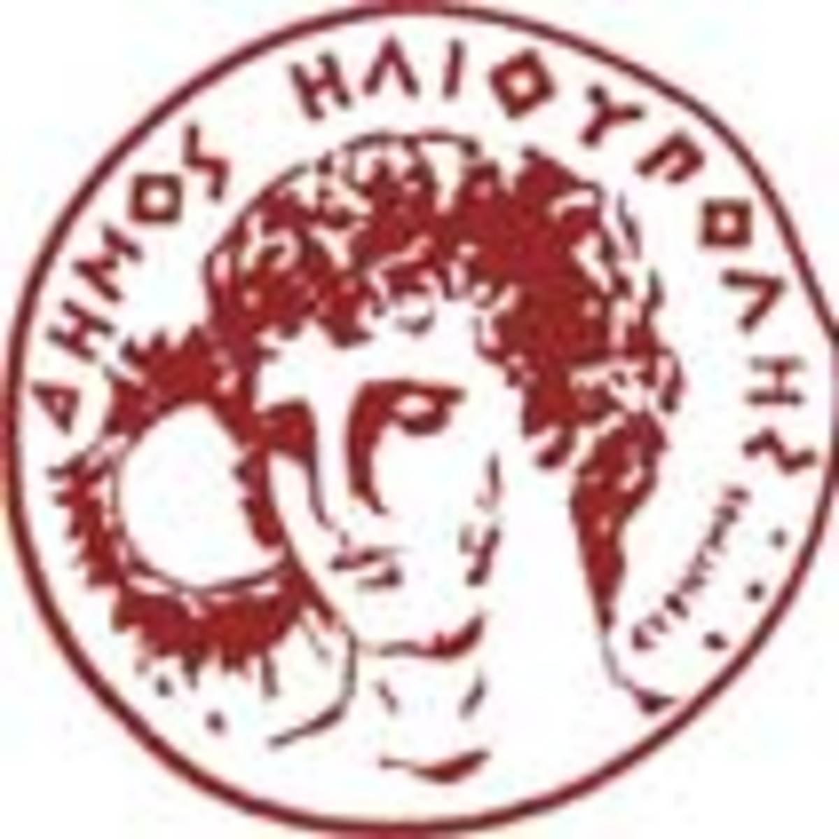 Υποτροφίες για προπτυχιακά και μεταπτυχιακά από τον Δ.Ηλιούπολης! | Newsit.gr