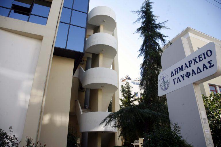 Δημοτικός υπάλληλος προσέφυγε στο ΣτΕ κατά των δημοσιονομικών μέτρων | Newsit.gr