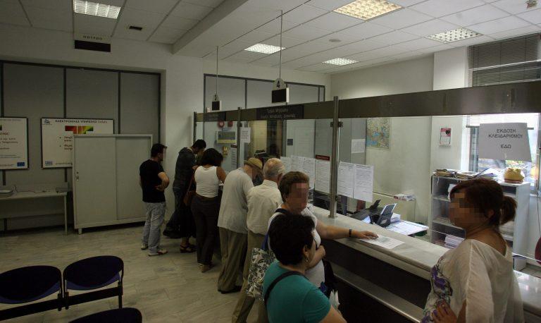 Απολύσεις στο Δημόσιο: Φεύγουν 7.500 επίορκοι και κοπανατζήδες – Ολο το σχέδιο για τις διαθεσιμότητες | Newsit.gr