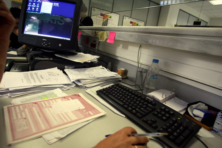 Σε ασφαλιστικά ταμεία και υπουργείο Δημόσιας Τάξης οι πρώτοι 500 της διαθεσιμότητας – Την άλλη εβδομάδα προκηρύσσονται οι θέσεις | Newsit.gr