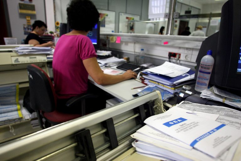 Νόμιμη η εφεδρεία στις ΔΕΚΟ έκρινε το ΣτΕ | Newsit.gr