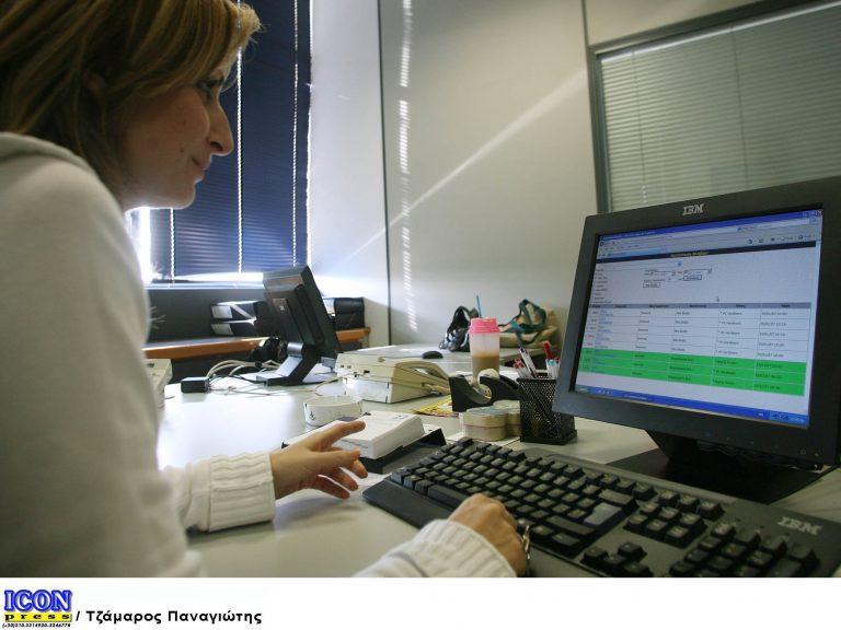 Μέχρι 30 Ιουνίου η υποβολή δηλώσεων μέσω Internet | Newsit.gr