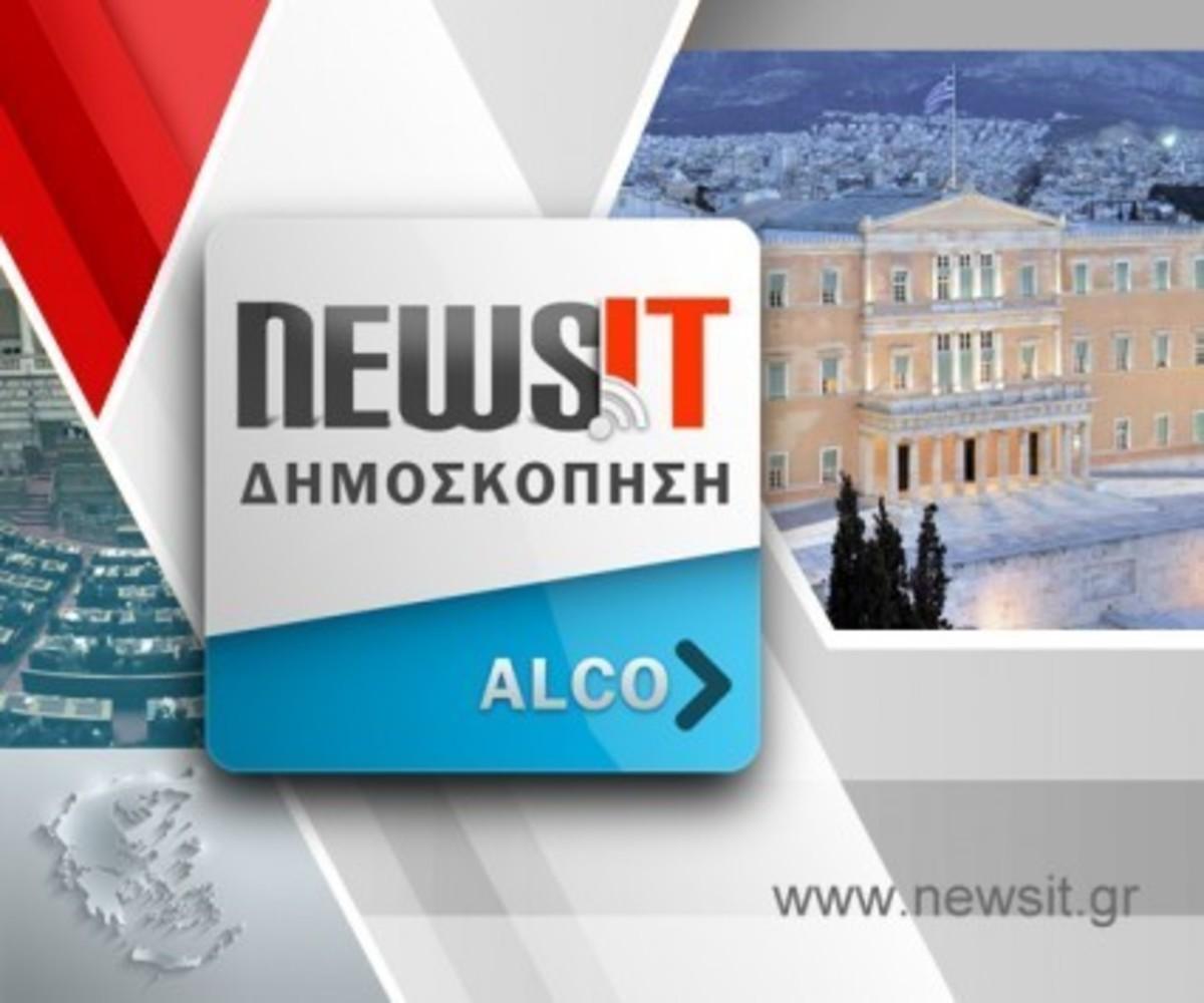 Δημοσκόπηση newsit.gr 14/10/2016: Πρόθεση ψήφου   Newsit.gr