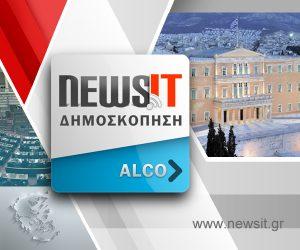 Δημοσκόπηση newsit.gr – Εκλογές 2015: Αναλυτικοί πίνακες 1-5