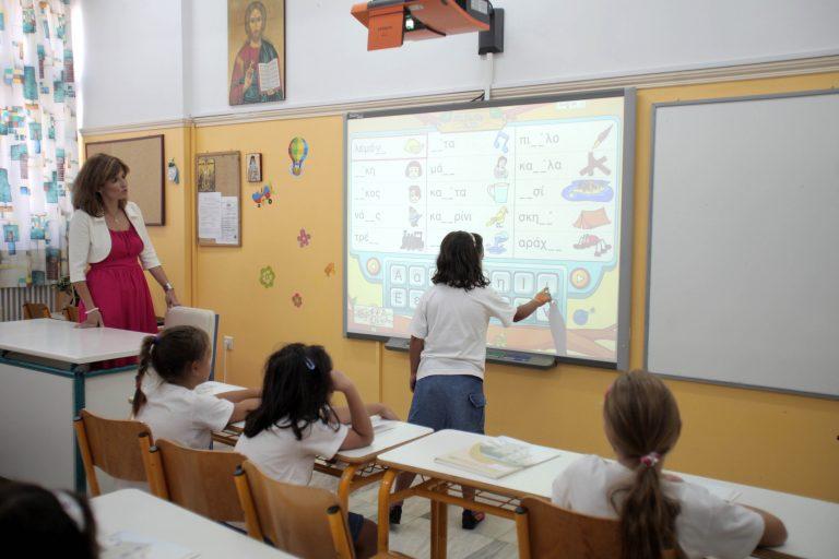 Μικρογεύματα στα σχολεία από τέλος Φεβρουαρίου   Newsit.gr