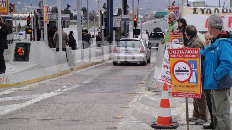 «Σήκωσαν» ξανά τις μπάρες σε όλη τη χώρα! – Το NewsIt ήταν εκεί, δείτε φωτογραφίες | Newsit.gr