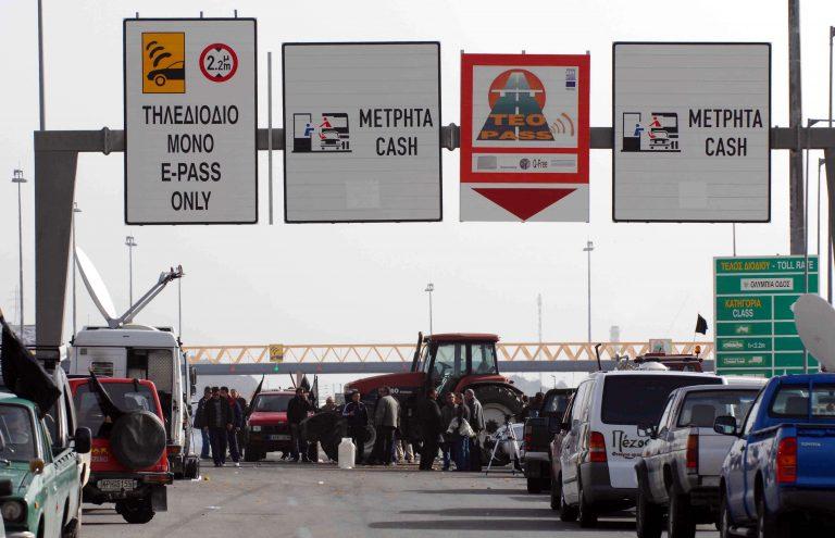 Τρίπολη: Οργανώνουν τον αγώνα κατά των διοδίων | Newsit.gr