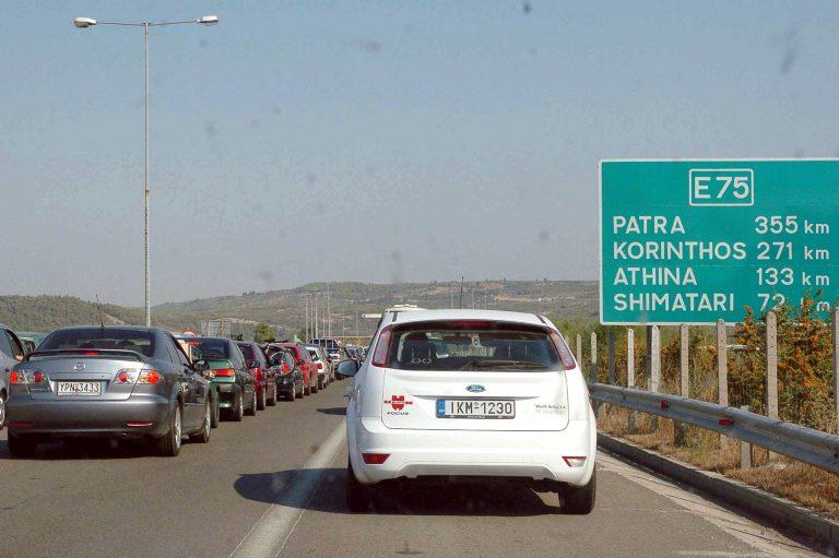 Διαμαρτυρία και στην Τραγάνα για τα διόδια | Newsit.gr