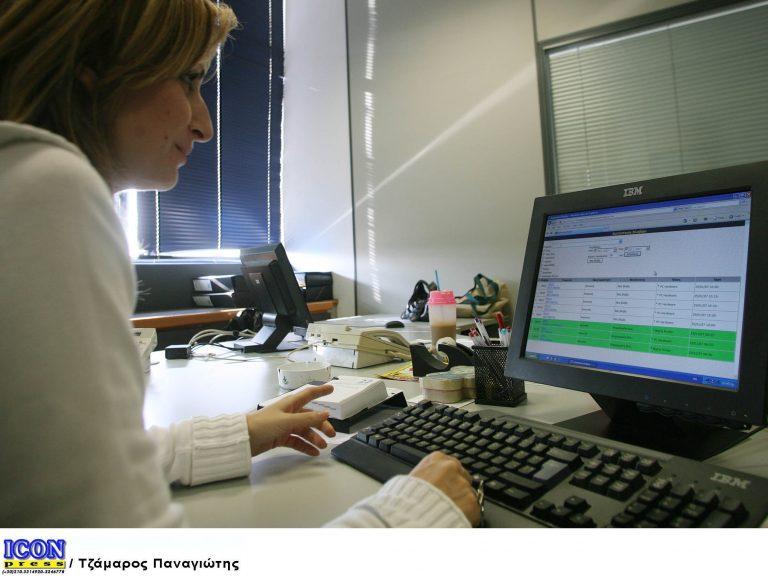 Γιάννενα: Αφαίμαξη… δια της μεθόδου του διορισμού στο δημόσιο! | Newsit.gr