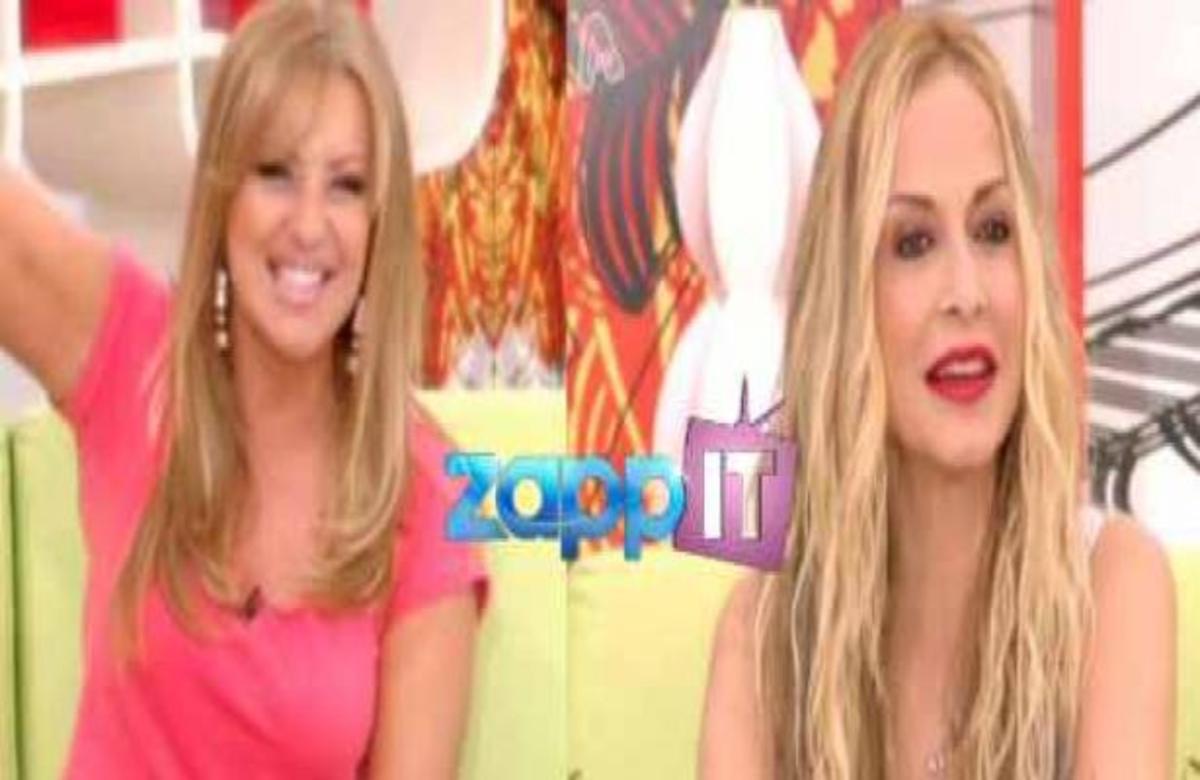 H τηλεθέαση της τελευταίας εκπομπής του Μες στην καλη χαρά με καλεσμένη την Άννα Βίσση | Newsit.gr