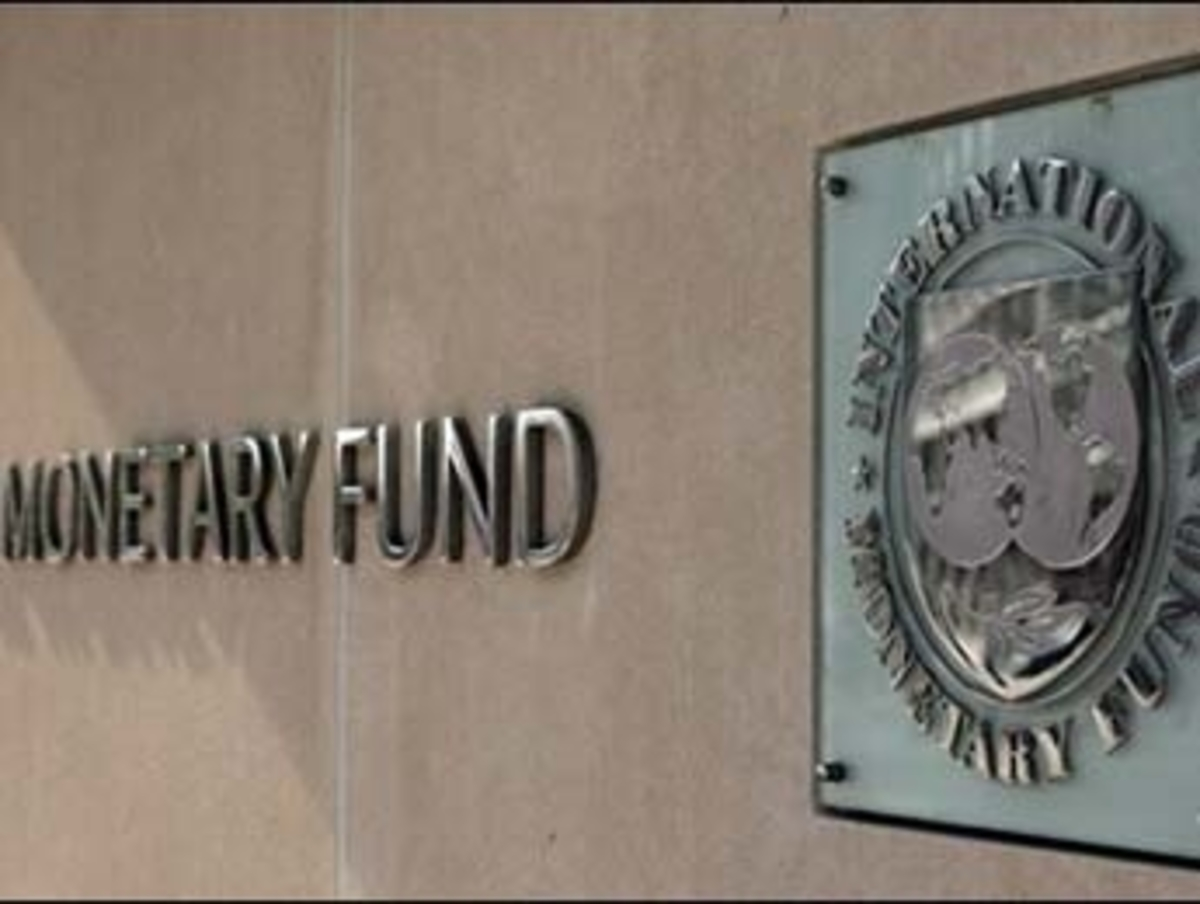 4 χώρες προσφέρουν 41 δισ. στο ΔΝΤ | Newsit.gr