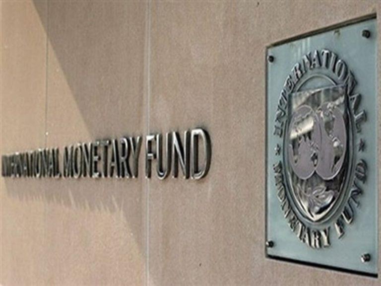 Το ΔΝΤ κάλεσε την ευρωζώνη να προβεί σε «φιλόδοξες» μεταρρυθμίσεις | Newsit.gr