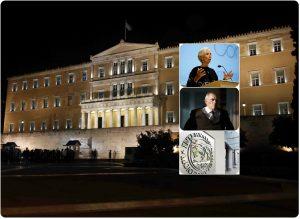 ΔΝΤ: Το «κρυφό» σχέδιο για συμμετοχή στο ελληνικό πρόγραμμα!