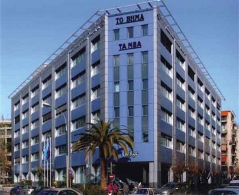 Ψυχάρης: Περικοπή μισθών 20% στους εργαζόμενους του ΔΟΛ   Newsit.gr