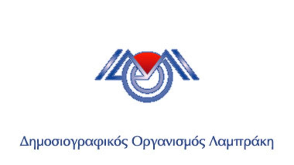 Αύξηση κεφαλαίου από ΔΟΛ | Newsit.gr