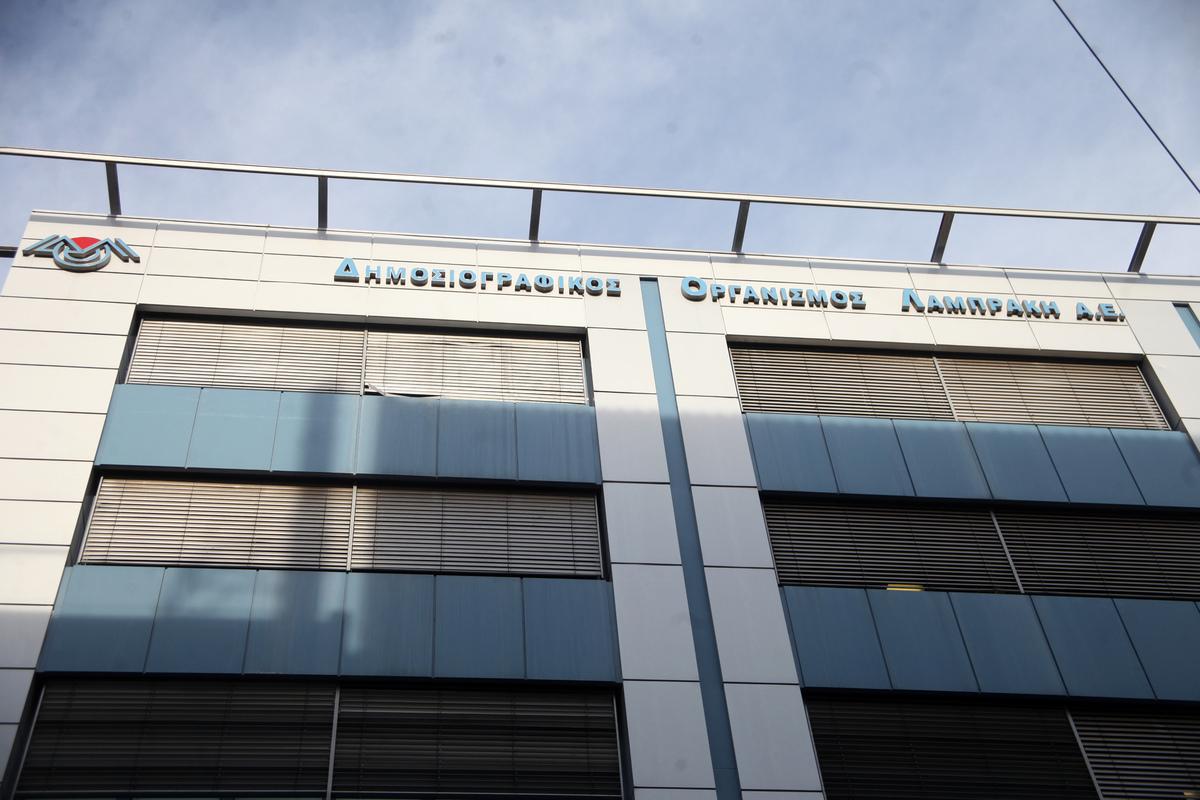 Ανακοίνωση Μάρη για επένδυση σε ΔΟΛ | Newsit.gr