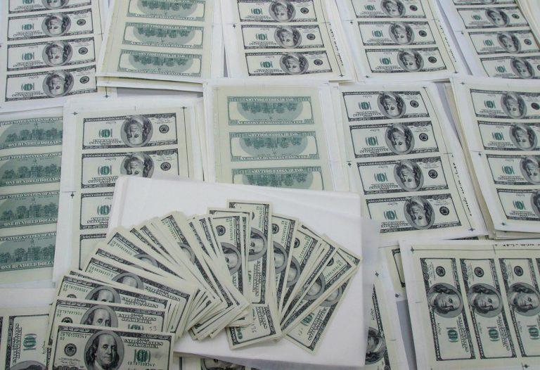 Σκανδαλώδες ποσό για bonus στις αμερικανικές τράπεζες | Newsit.gr