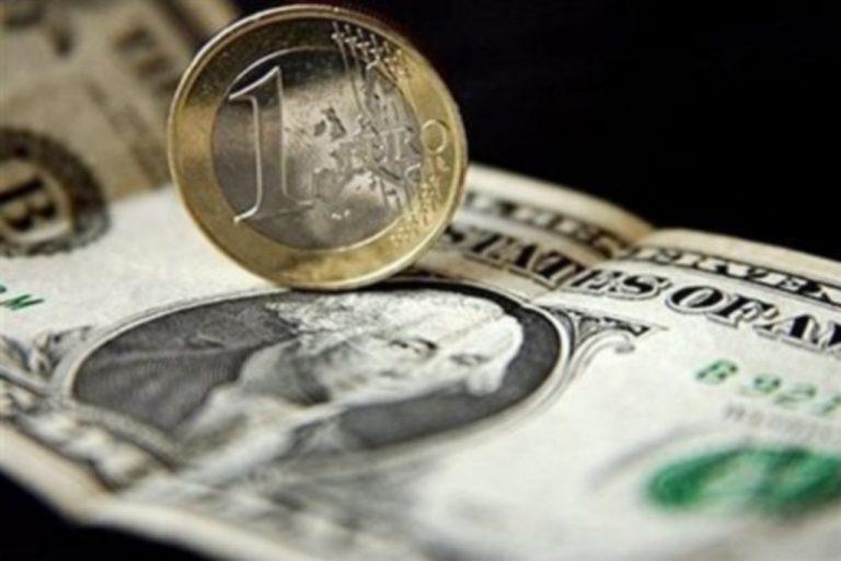Ανακάμπτει το ευρώ νόμισμα έναντι του δολαρίου | Newsit.gr