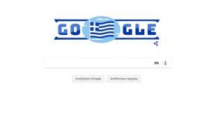 25η Μαρτίου 1821: Η γαλανόλευκη κυματίζει σήμερα στο Google doodle!