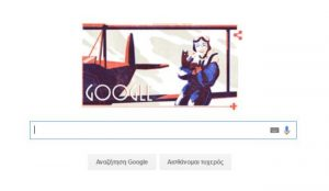 Jean Batten: Η γυναίκα – θρύλος και το Doodle της Google