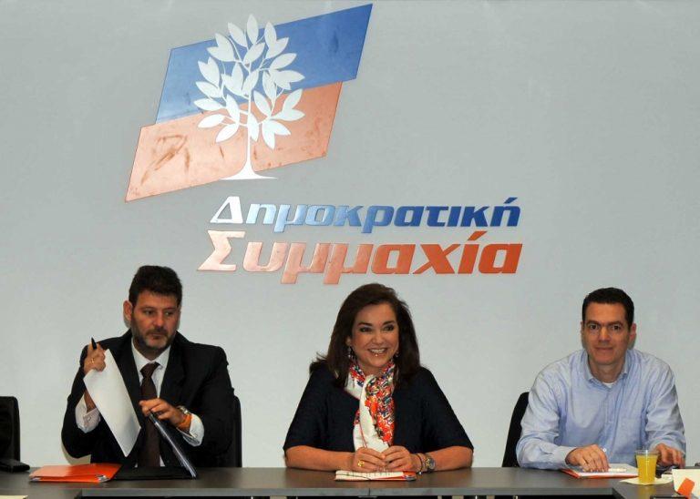 Μπράβο της Ντόρας για τις συλλήψεις τρομοκρατών   Newsit.gr