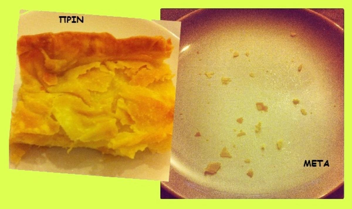 Ποια παρουσιάστρια «τσάκισε» την πίτα της γιαγιάς της;   Newsit.gr
