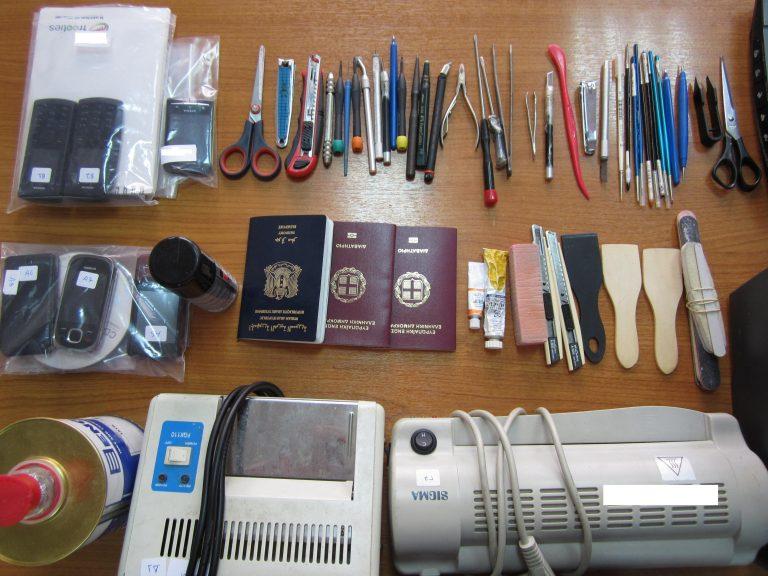 Tεράστιο κύκλωμα διακίνησης μεταναστών – 14 συλλήψεις – ΔΕΙΤΕ ΦΩΤΟ   Newsit.gr