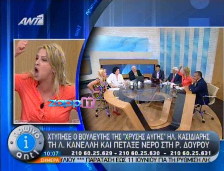 Η Ρένα Δούρου ξεσπάει κατά των δημοσιογράφων με αφορμή την επίθεση Κασιδιάρη   Newsit.gr