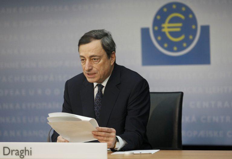 Αμετάβλητο το επιτόκιο της ΕΚΤ στο 0,75% | Newsit.gr