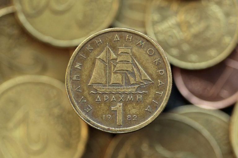 """""""Εκτός Ευρώ η Ελλάδα για 10 χρόνια""""- Τι λέει η εισήγηση Συμβούλου της Κομισιόν   Newsit.gr"""