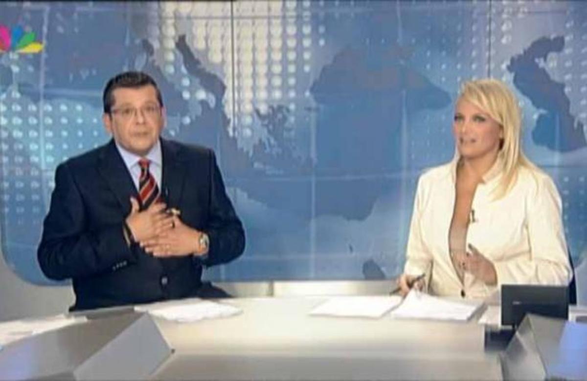 Η παρατήρηση της Λαμπίρη στον Δρακάκη στο δελτίο | Newsit.gr