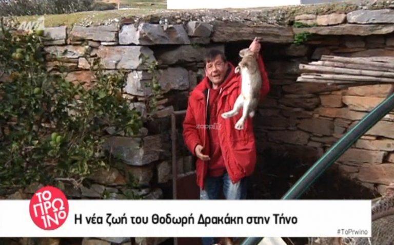 Ο Θοδωρής Δρακάκης μόνιμος κάτοικος Τήνου – Μια άλλη ζωή! | Newsit.gr