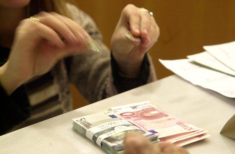 Δράμα: Απάτη από το… υπερπέραν – Σε διαθεσιμότητα διευθυντής Τράπεζας | Newsit.gr