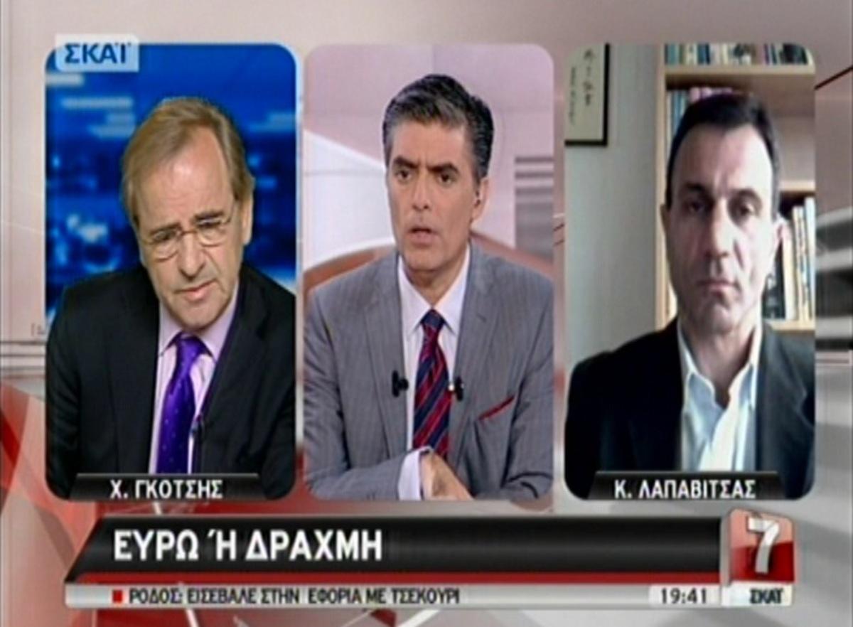 Το μεγάλο δίλημμα: Ευρώ ή δραχμή; | Newsit.gr