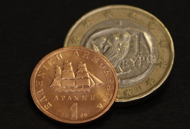 Πόσο θα κοστίσει η έξοδος της Ελλάδας από το ευρώ;   Newsit.gr