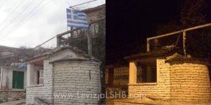Νέα πρόκληση των Τσάμηδων – Κατέβασαν ελληνική σημαία και ζητούν… σχολεία στην Ελλάδα
