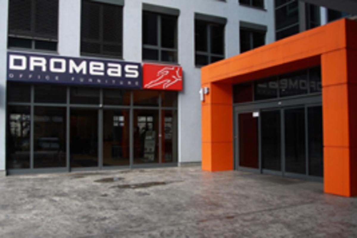 Εκθεσιακό κέντρο στη Βουλγαρία απέκτησε η Δρομέας | Newsit.gr