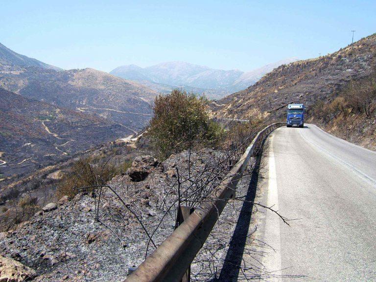 Τροχαίο ατύχημα στην Κεφαλλονιά   Newsit.gr