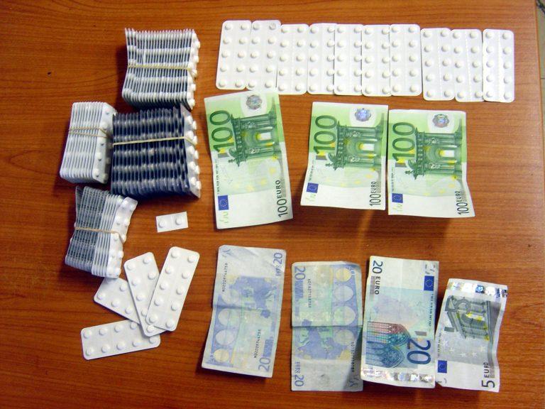 Συνελήφθησαν 21χρονος και 24χρονος για εμπόριο ναρκωτικών | Newsit.gr