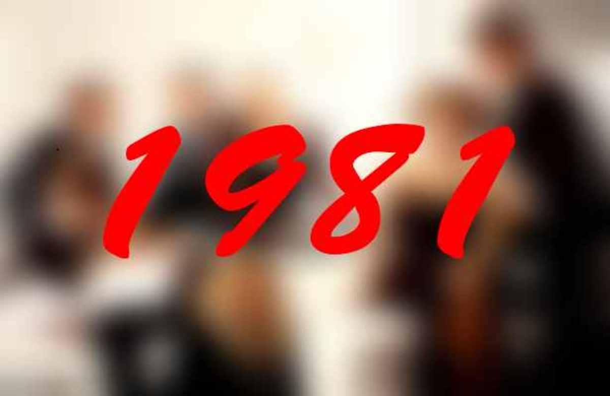 Ποιά θρυλική σειρά έκανε πρεμιέρα πριν από 22 χρόνια; | Newsit.gr