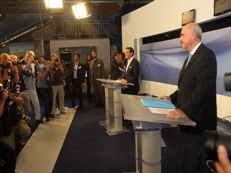 Κύριε Τσίπρα και κύριε Μεϊμαράκη οικονομικό πρόγραμμα και αναπτυξιακό σχέδιο έχετε; Να το δούμε…   Newsit.gr