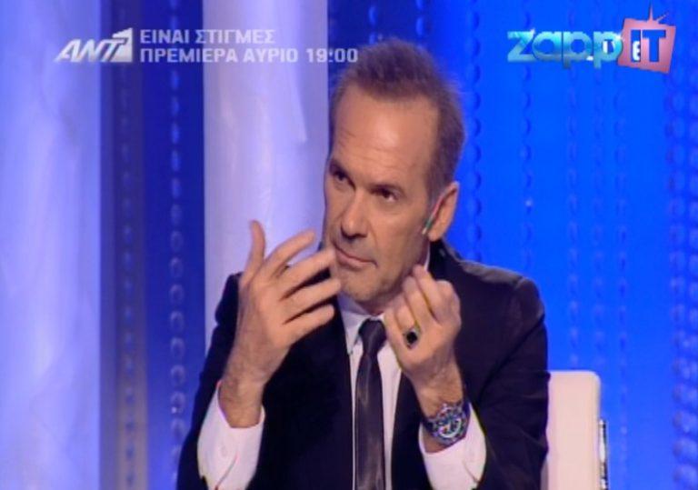 Ο Κωστόπουλος μίλησε για τις δυσκολίες που αντιμετωπίζει | Newsit.gr