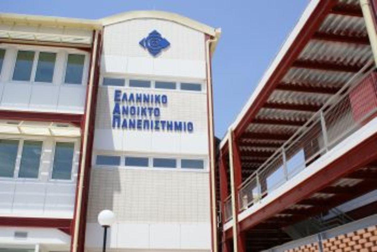 Άρχισαν οι αιτήσεις για το Ανοικτό Πανεπιστήμιο   Newsit.gr