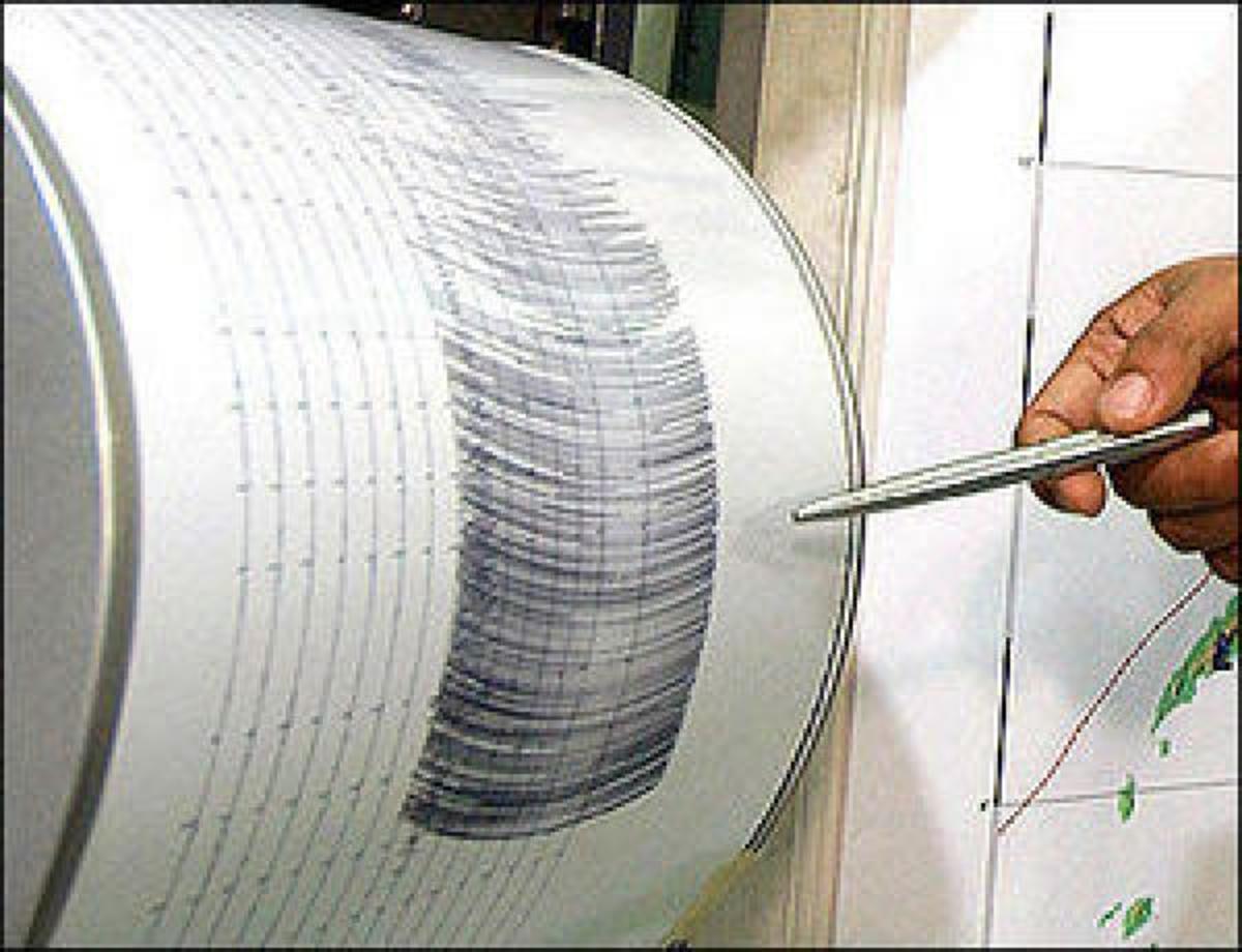 Σεισμός 6.7 ρίχτερ  μεταξύ Αλάσκας και Ρωσίας | Newsit.gr