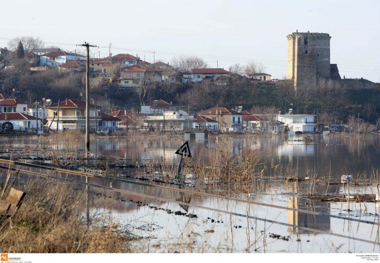"""Εκκενώνεται ο Έβρος – """"Έσπασαν"""" τα φράγματα στη Βουλγαρία   Newsit.gr"""