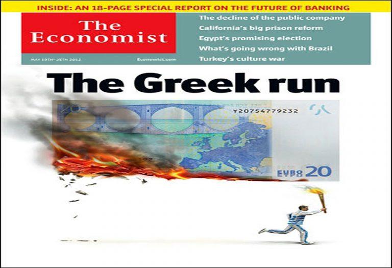 Economist: Η μεγάλη φυγή της Ελλάδας από το ευρώ | Newsit.gr