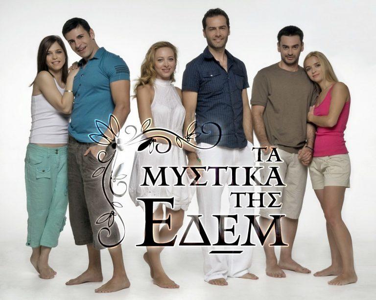 Δείτε σήμερα στα «Μυστικά της Εδέμ» | Newsit.gr